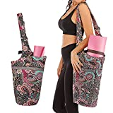 Mookis Yoga Mat Bag - Tote Sling Carrier - Adjustable Shoulder Strap and Fixed Buckle - with Large Size Pocket - Multifunctional and Beautiful Yoga Mat Carrier - Fit Most Size Mat (Flower Pattern)